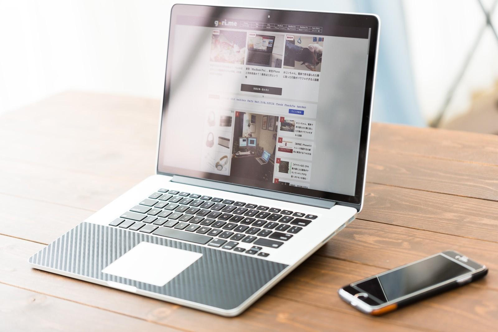 イラスト用のノートパソコンの写真