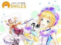 イラスト・マンガ教室SMILESのヘッダー画像