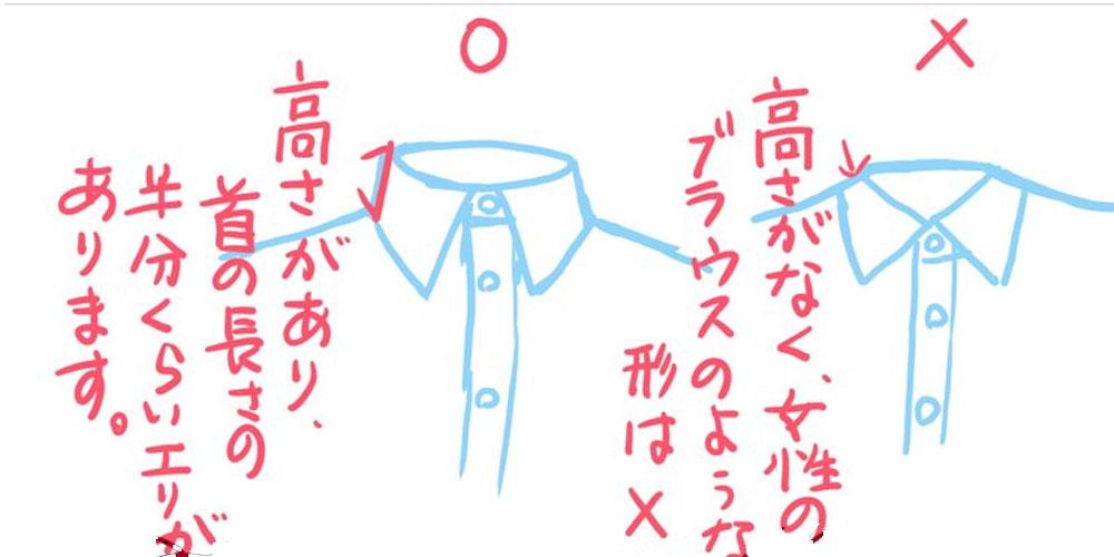マンガの男性キャラクターの襟の描き方