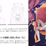 福岡の生徒様のビフォーアフターイラスト