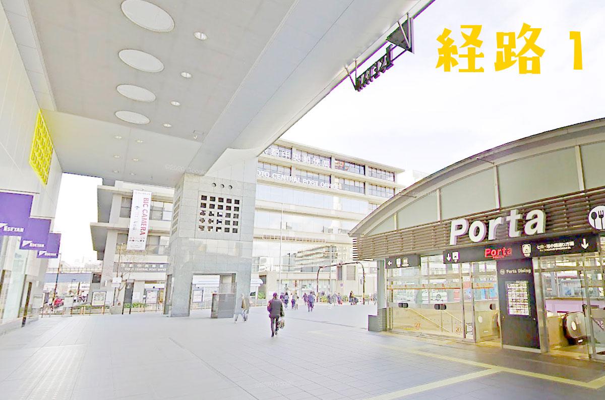 京都駅からイラスト・マンガ教室SMILESへの経路1