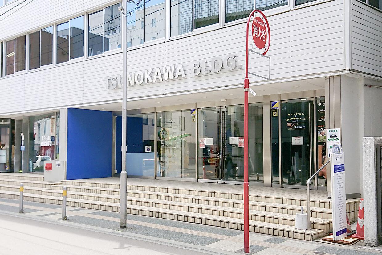 エガコ仙台校