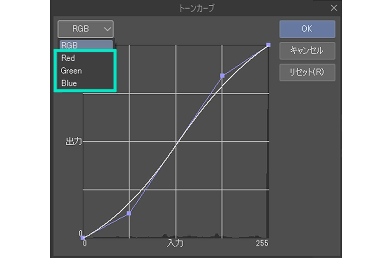 Tone_processing_04