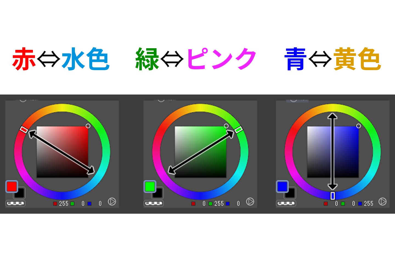 Tone_processing_04_1-1