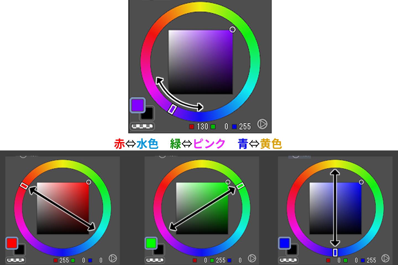 Tone_processing_09