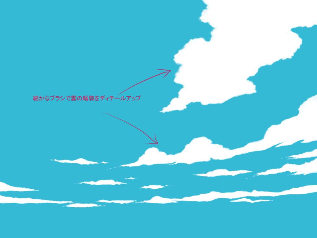 雲ディテールアップ-1024×768