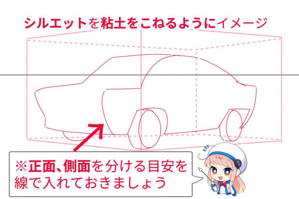 四角形を削りだすようなイメージで車の形を下書きしていく様子